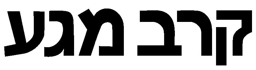 krav_maga small